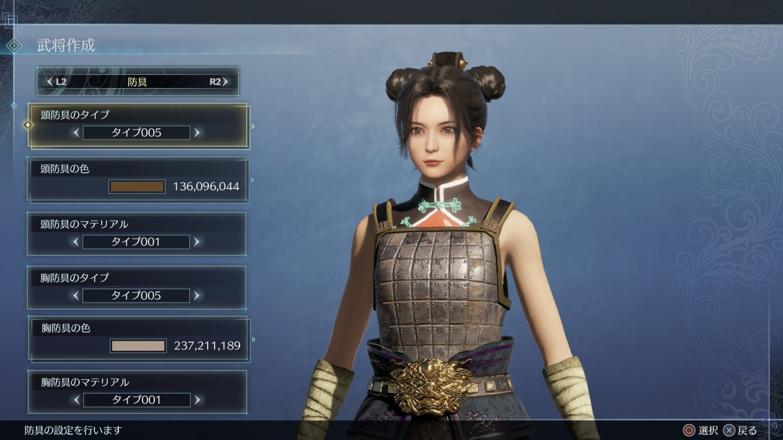 《莱莎的炼金工房2》《真三国无双8:帝国》将推出PS5繁中版