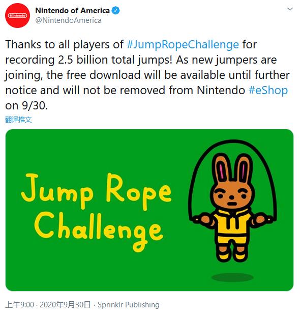 游戏新消息:NS跳绳挑战全球累计跳跃25亿次推迟下架日期