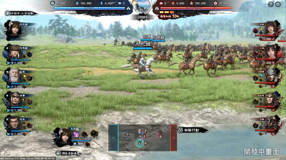 《三国群英传8》公布更多开发中游戏截图 抢先揭开制作缘起与开发概念
