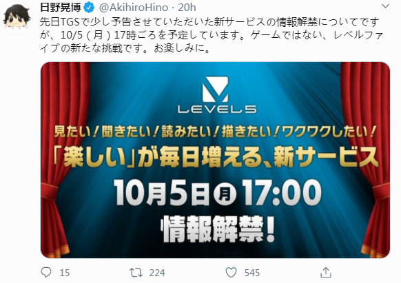 Level-5将于10月5日重大发表 公开全新挑战服务情报