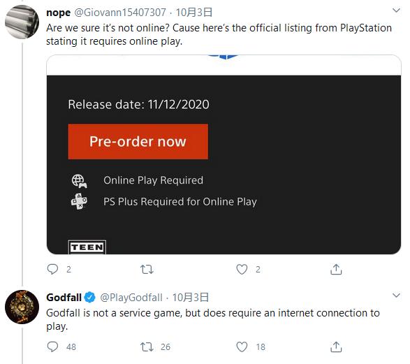官方强调《众神陨落》需要全程联网游玩 玩家表示不满