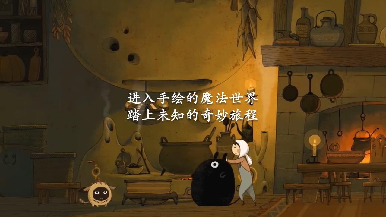 国产手绘解谜《月影之塔》10月22日登陆NS 特惠116港币