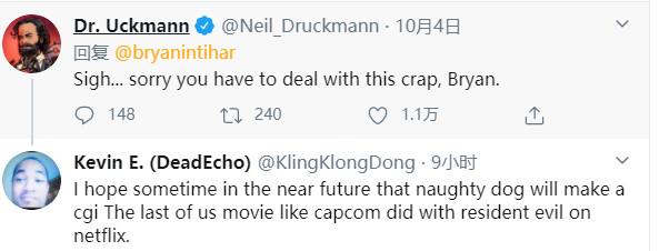 《漫威蜘蛛侠》总监遭网络威胁 《战神4》总监声援:不应该这样对待这些好人