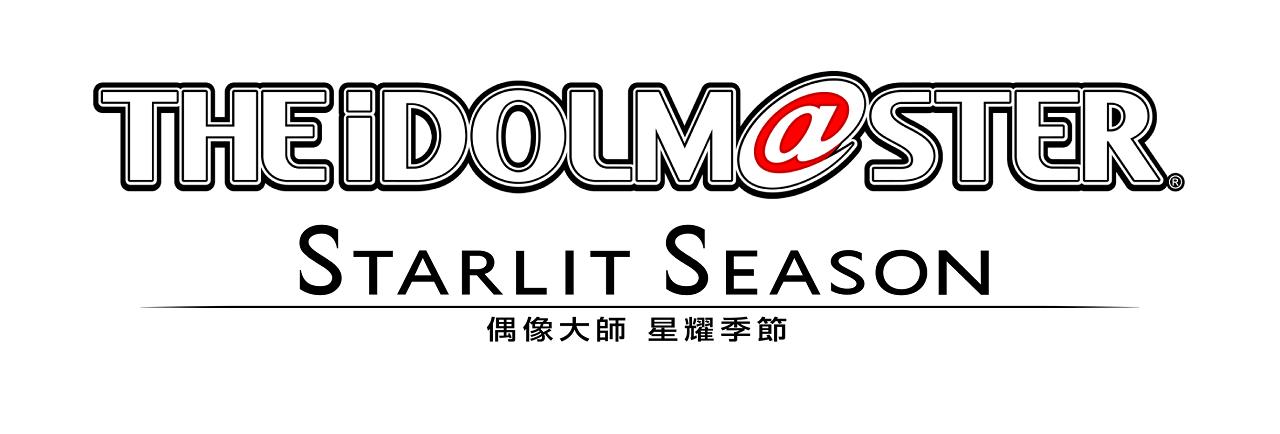 《偶像大师 星耀季节》发售延期 游戏新情报公开