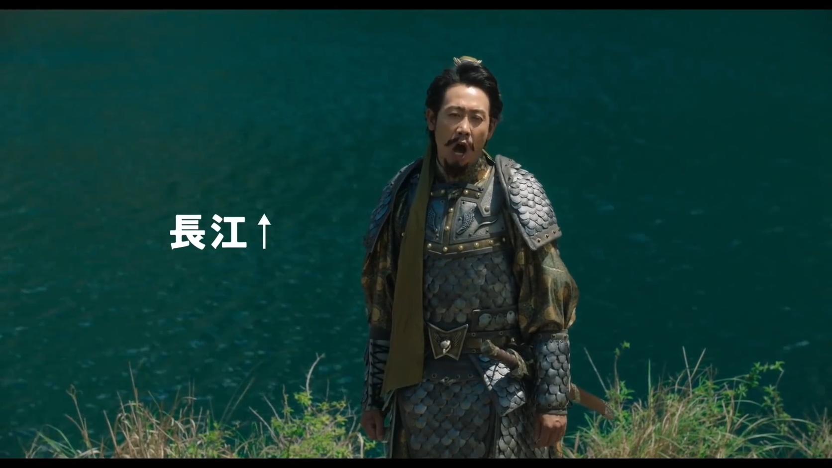 《新解释·三国志》预告片公开 全明星阵容亮相