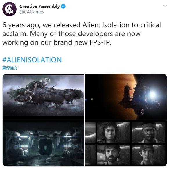 《异形:隔离》团队成员正开发一款FPS游戏 全新IP
