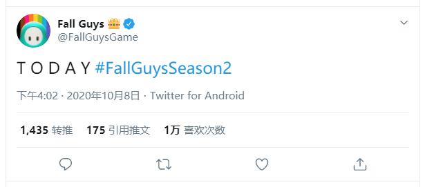 双倍K币  《糖豆人:终极淘汰赛》第二赛季正式开启