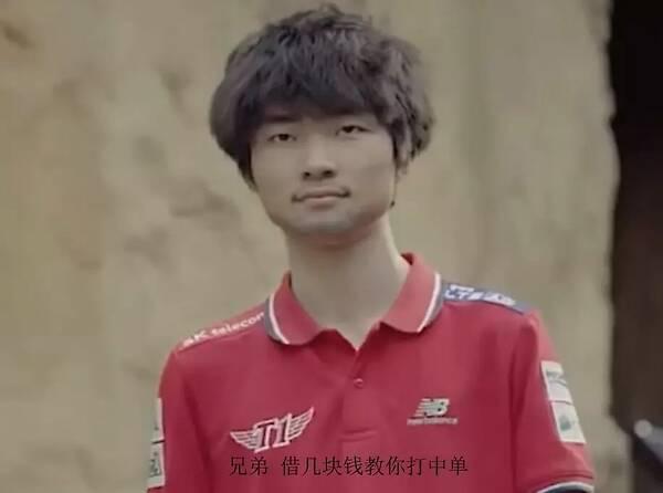 无缘S10却露面主题曲MV:三冠王、Faker与李相赫
