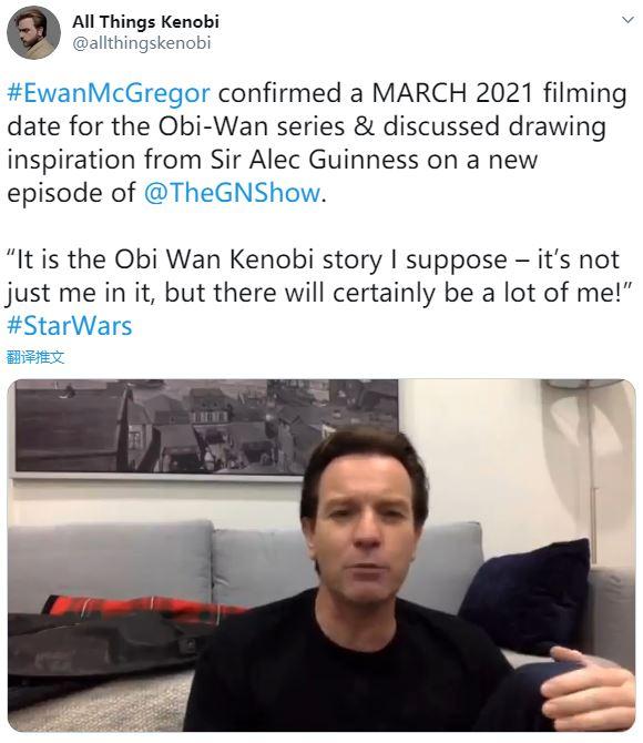 星球大战独立剧集《欧比旺》将于明年3月正式开拍