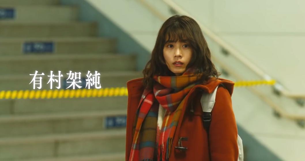 电影《花束般的恋爱》最新预告 押井守确定出演本人角色