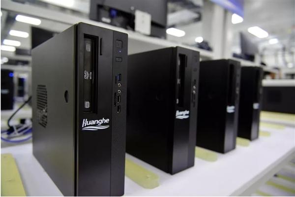 华为商城将上架台式机:鲲鹏920 8核处理器 国产系统