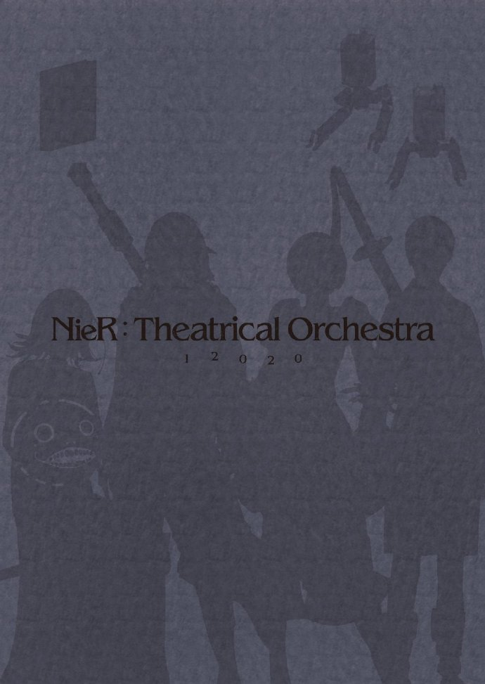 《尼尔》系列10周年纪念音乐会蓝光碟11月在亚洲上市 完整收录、中文化
