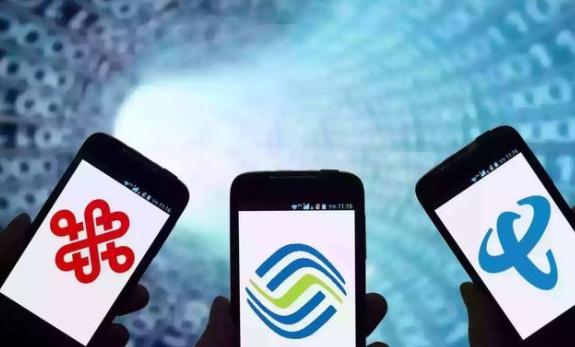 国内第四大通信运营商中国广电成立 5G192号段将