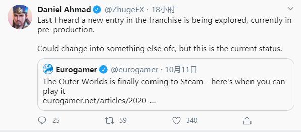 传《天外世界》续作正在开发中 目前正处于预制作阶段