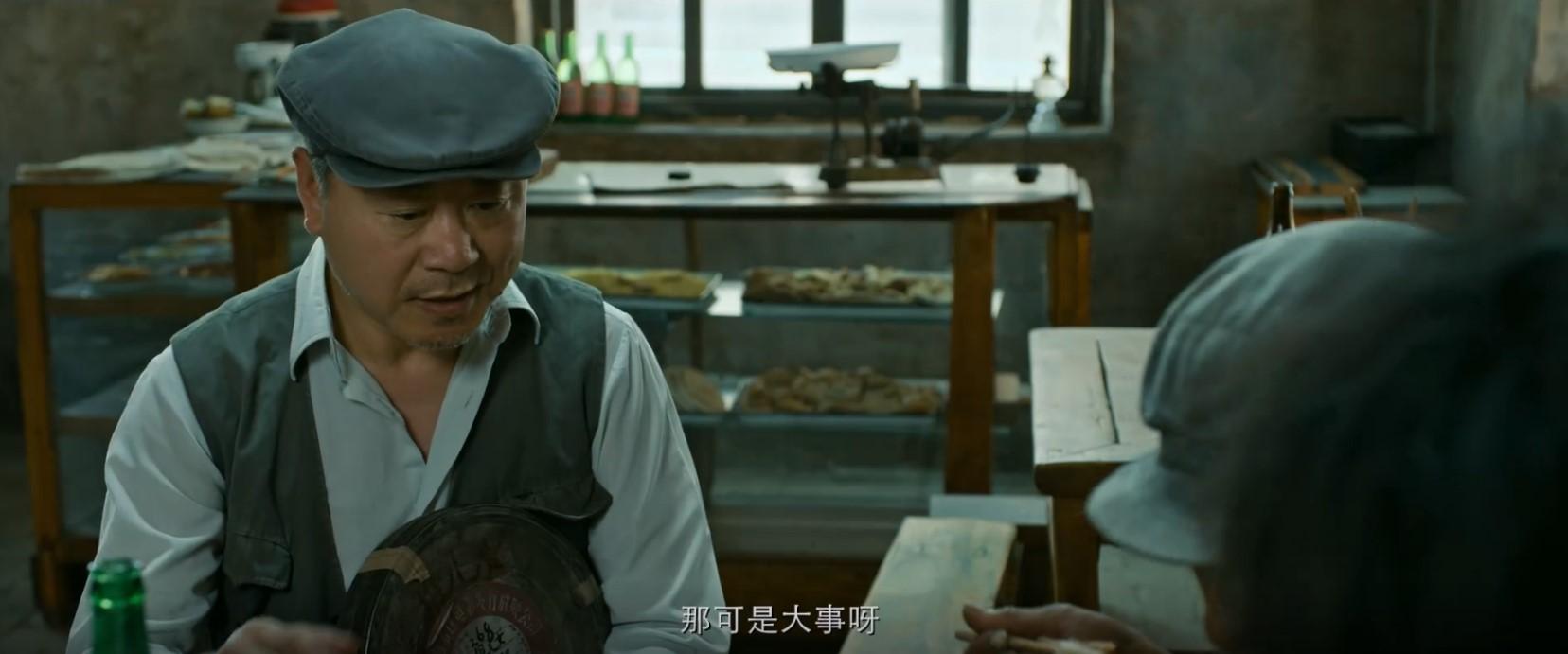 张艺谋新片「一秒钟」定档11月27日 预报颁布
