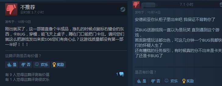 Steam《修道院:破碎瓷器》多半差评 玩家吐槽:Bug太多、像个半成品
