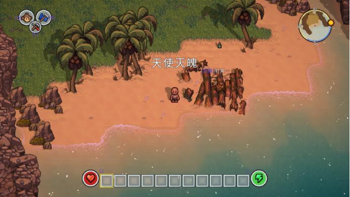 《岛屿生存者》评测:人多不是问题的关键,人少才是