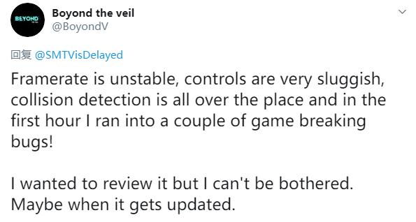 《修道院:破碎瓷器》不光PC版满是BUG PS4版也是一团糟