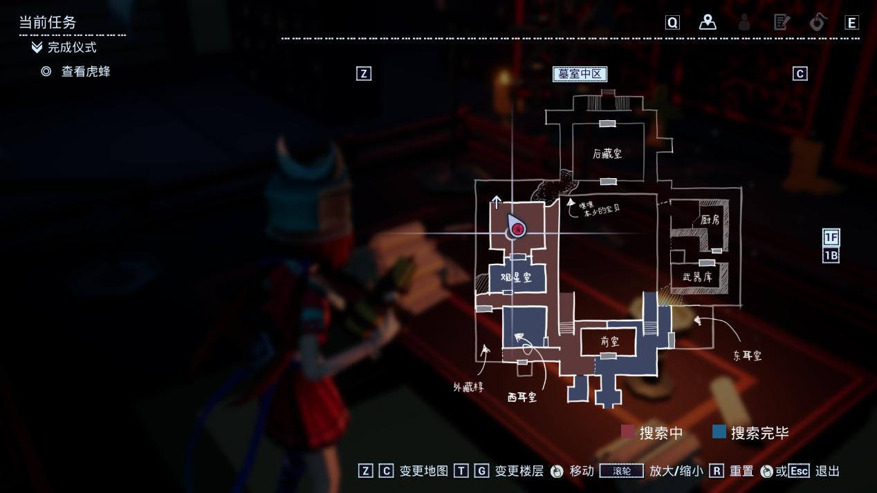 《蛊婆》游戏实用小技巧分享