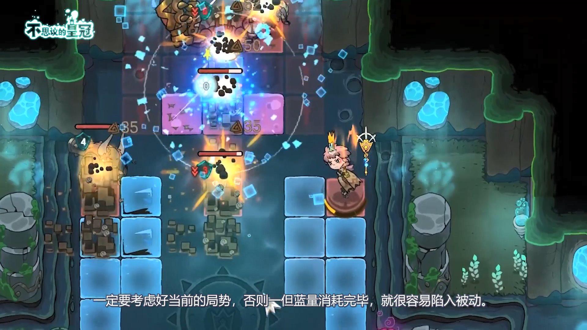 《不思议的皇冠》玩法秘籍第二弹:使魔魂器+元素介绍
