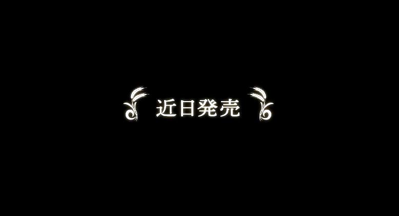 《狼与香辛料VR2》新PV公开 白毛角色超可爱!