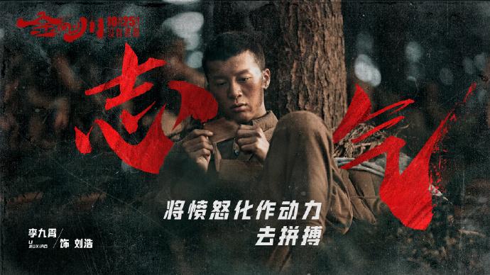 张译、吴京主演《金刚川》提档 10月23日全国公映