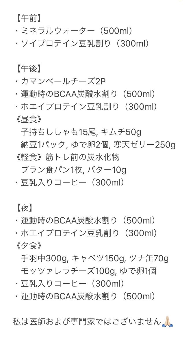 日本女玩家坚持玩健身游戏 一年成功瘦了30公斤!
