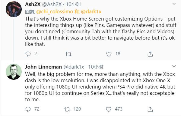 PS5的UI都4K和HDR了 但XSX的UI仍然是1080P