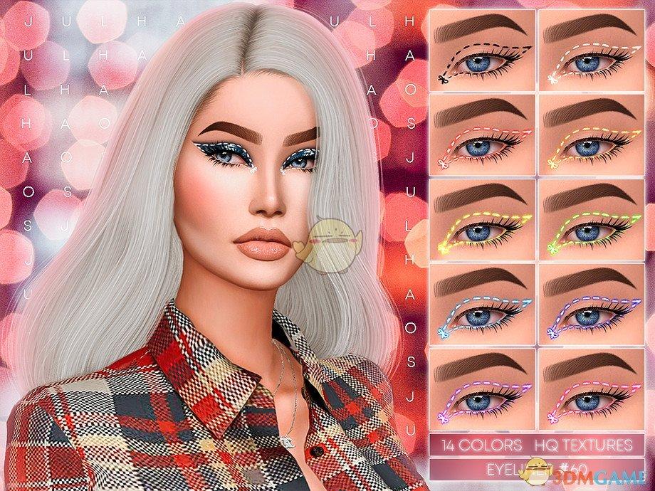 《模拟人生4》女性高清美丽眼线MOD