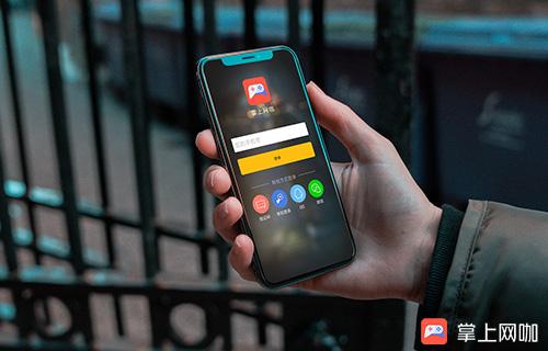 颤动心灵!手机畅玩《生化危机7》?就在掌上网咖!