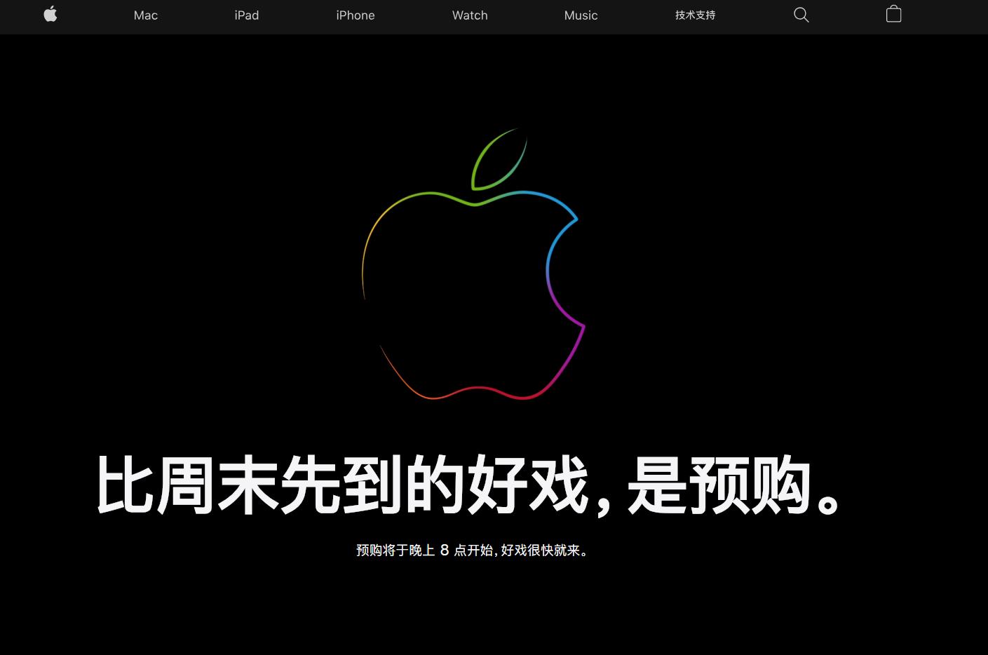 iPhone12 iPhone12Pro今晚开订 苹果中国官网开始维护