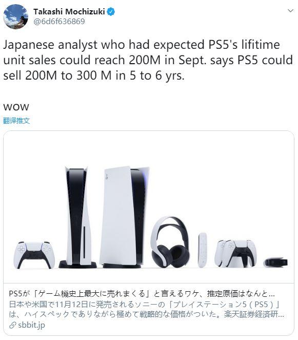日本分析师:PS5或结束主机战争 销量将达2~3亿台