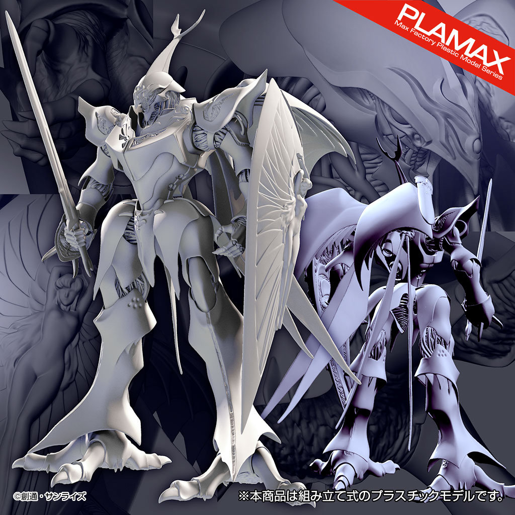Max Factory 无比例塑料拼装模型 PLAMAX 雪霸 明年夏季发售