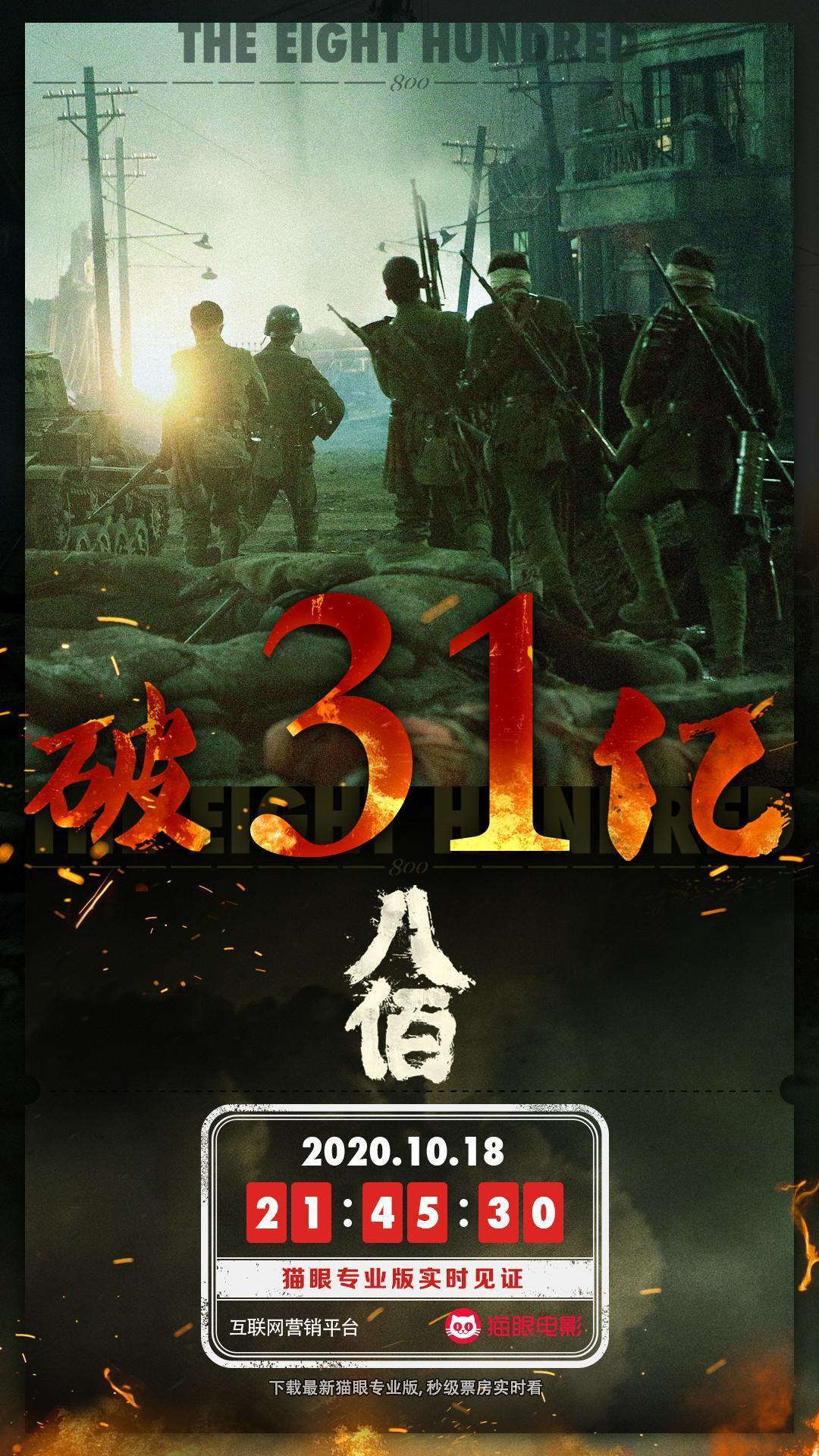 http://www.hmhxwz.cn/youxi/143716.html