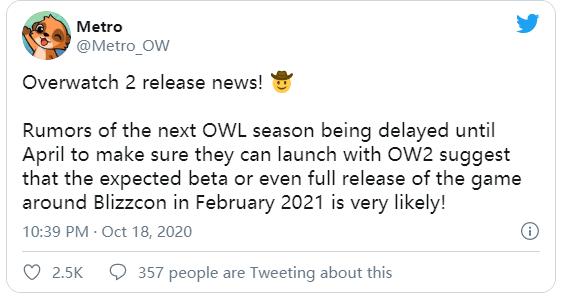 网传《守望先锋2》BETA版将于2021年2月发布