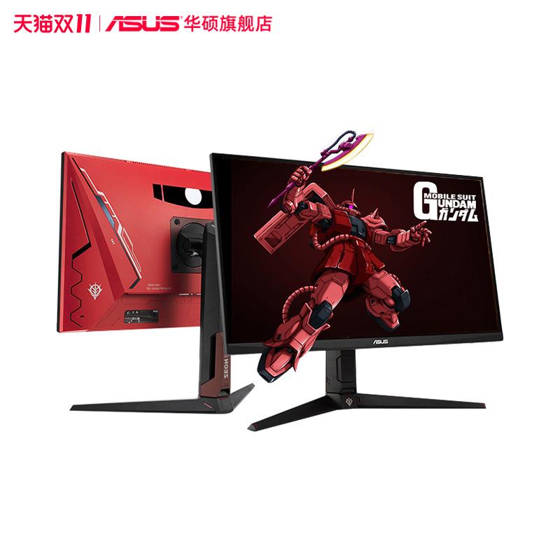 华硕推出多款玩家国度 x 高达联名PC配件 高达限定3090售价1.7万