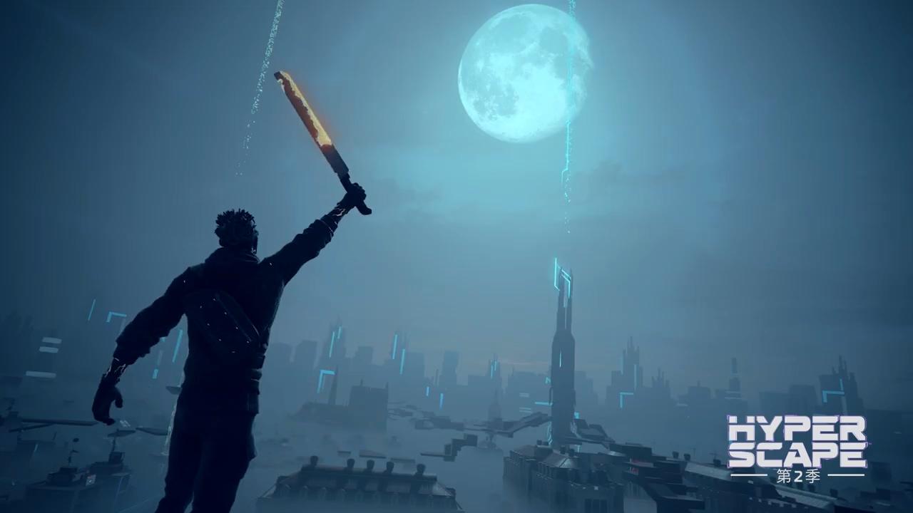 《超猎都市》万圣节活动明日开启 带来新玩法及独家外观