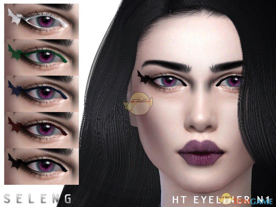 《模拟人生4》龙翅膀眼线MOD