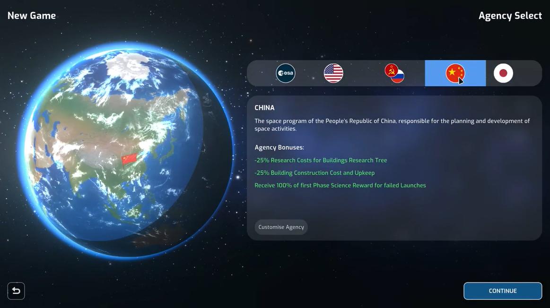 《火星地平线》将于11月18日发售  ESA专家参与制作