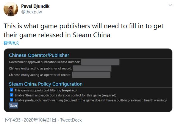 SteamDB开发者曝光蒸汽平台细节:发行游戏必填版号、或有独家创意工坊