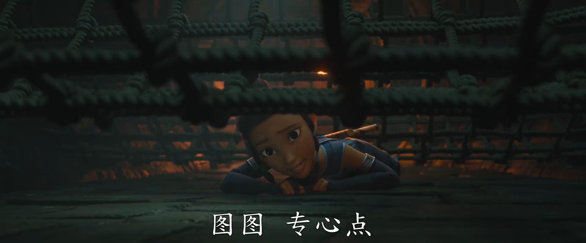 迪士尼动画《寻龙传说》先导预告 2021年北美上映