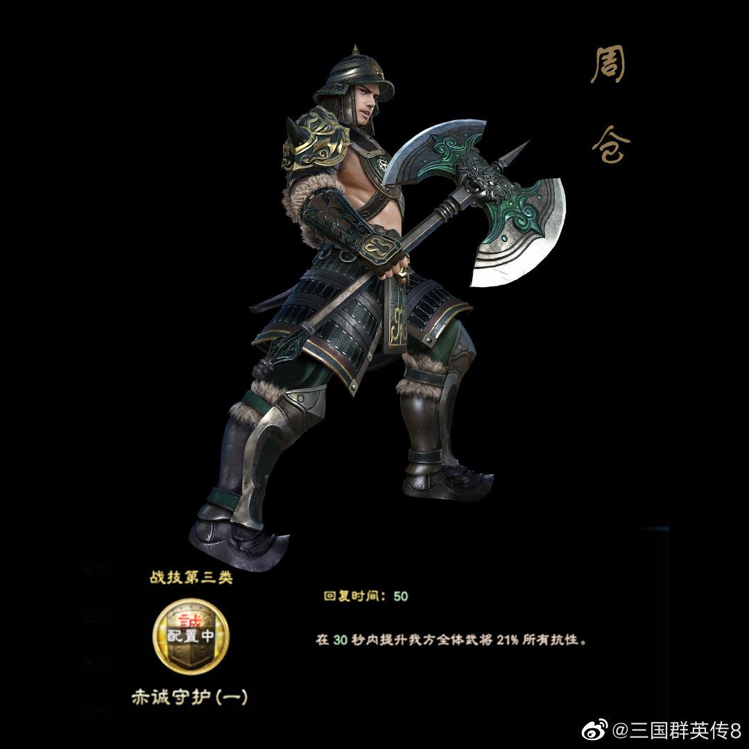 《三国群英传8》新武将立绘图 孙策和孙尚香兄妹亮相