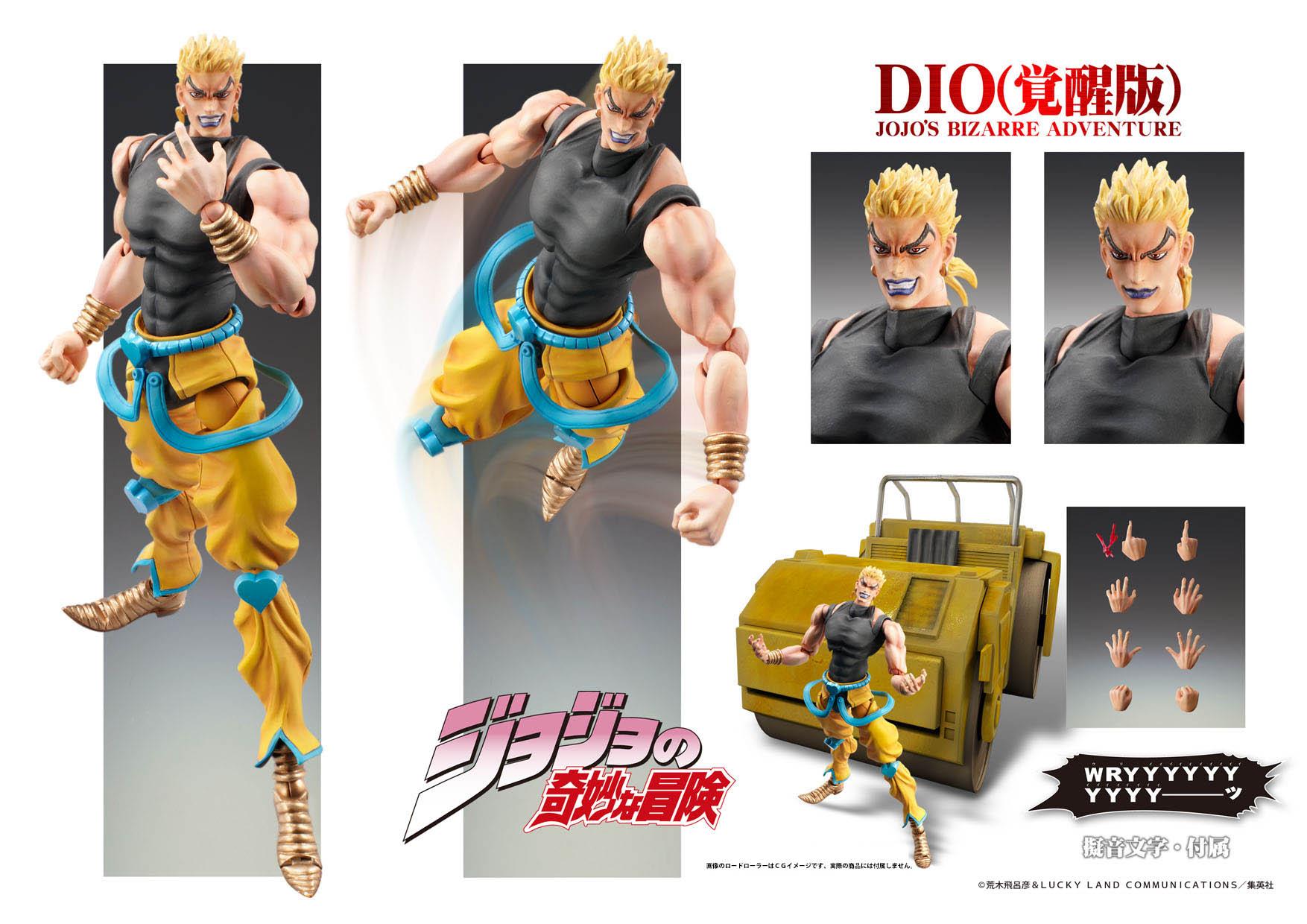 《JOJO的奇幻冒险》迪奥觉醒版人偶再版 售价6800日元
