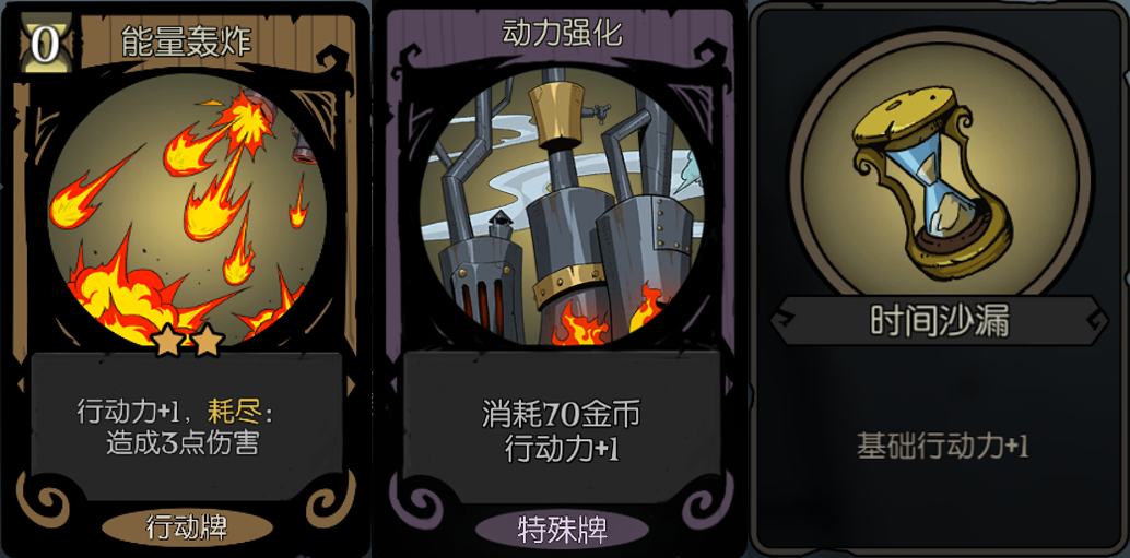 《月圆之夜》命运的齿轮DLC评测:童话终将落幕