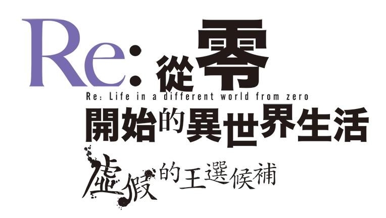"""中文版""""重新:从头开始""""预购特价,公开价格"""