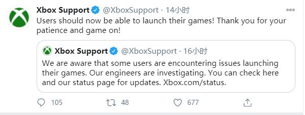 Xbox用户遇到游戏启动错误 官方:已修复问题