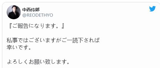 声优福原绫香宣布结婚 另一半同为声优中西伶郎