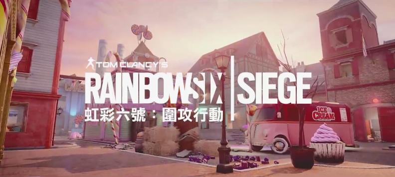 《彩虹六号:围攻》万圣节活动预告公开 画面有