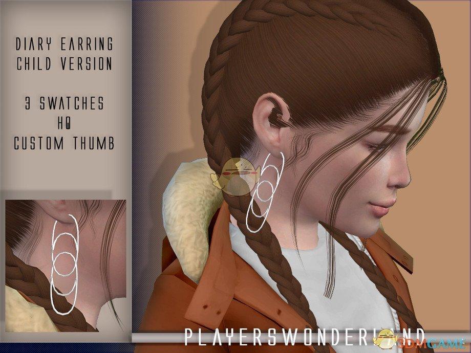 《模拟人生4》儿童精致圆环耳环MOD