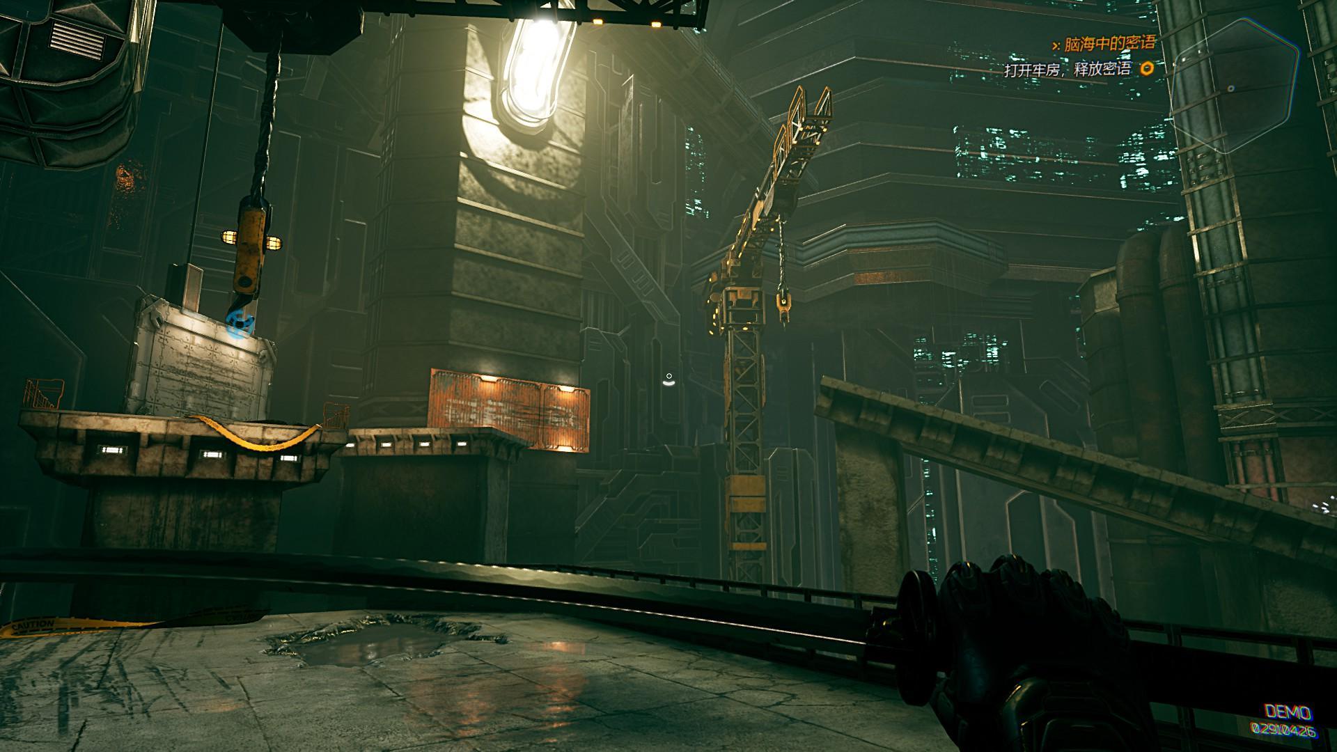 《幽灵行者》评测:2077来临前,不妨试试这款源氏模拟器